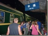Station Pingyao