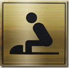 Chinees toiletbordje